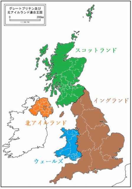 グレート ブリテン 及び 北 アイルランド 連合 王国 意外と知らない人が多い!?「イギリス」の正式国名を言える?