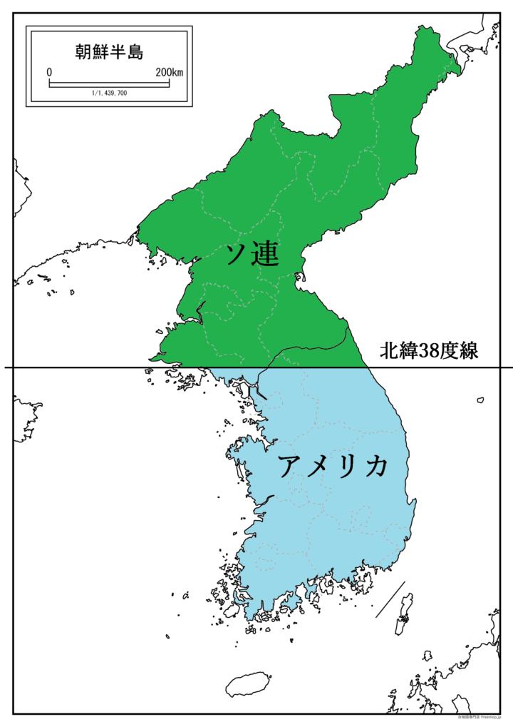 【韓国と北朝鮮】朝鮮戦争の概要