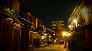 【古都京都の文化財】~各時代を象徴する建築様式が守られる「千年の都」~